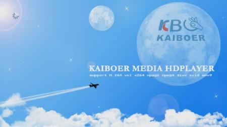 Cargando el sistema Kaiboer K200 / K100